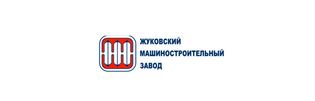 Ремонт Жуковских котлов